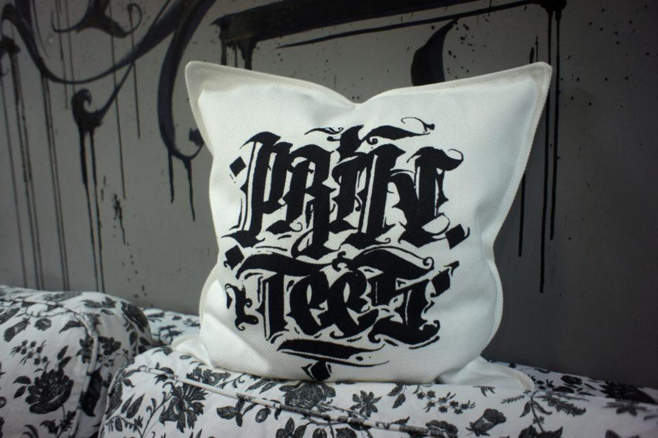 Студия текстильной печати «Printees»