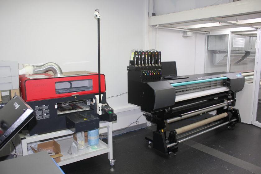 Оборудование для цифровой печати по ткани в Британской высшей школе дизайна