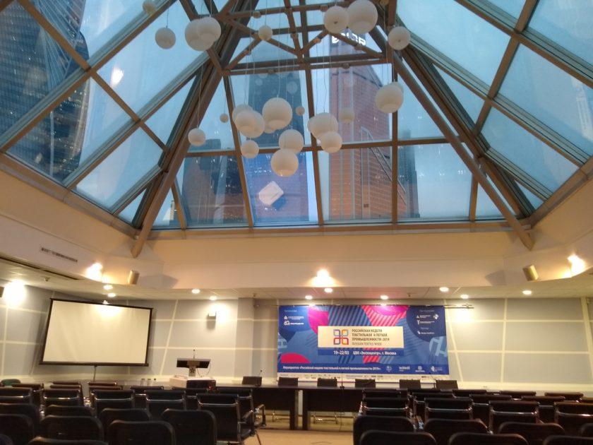 Полная видеозапись Конференции о цифровой трансформации: 18 выступающих и 5 часов видео