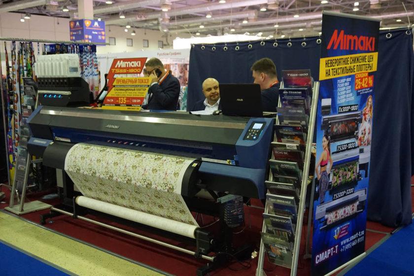 Новинки цифровой печати на текстиле на осенней выставке Интерткань