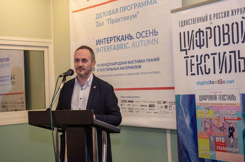 Экспертная сессия «Построение современных цифровых печатных производств»