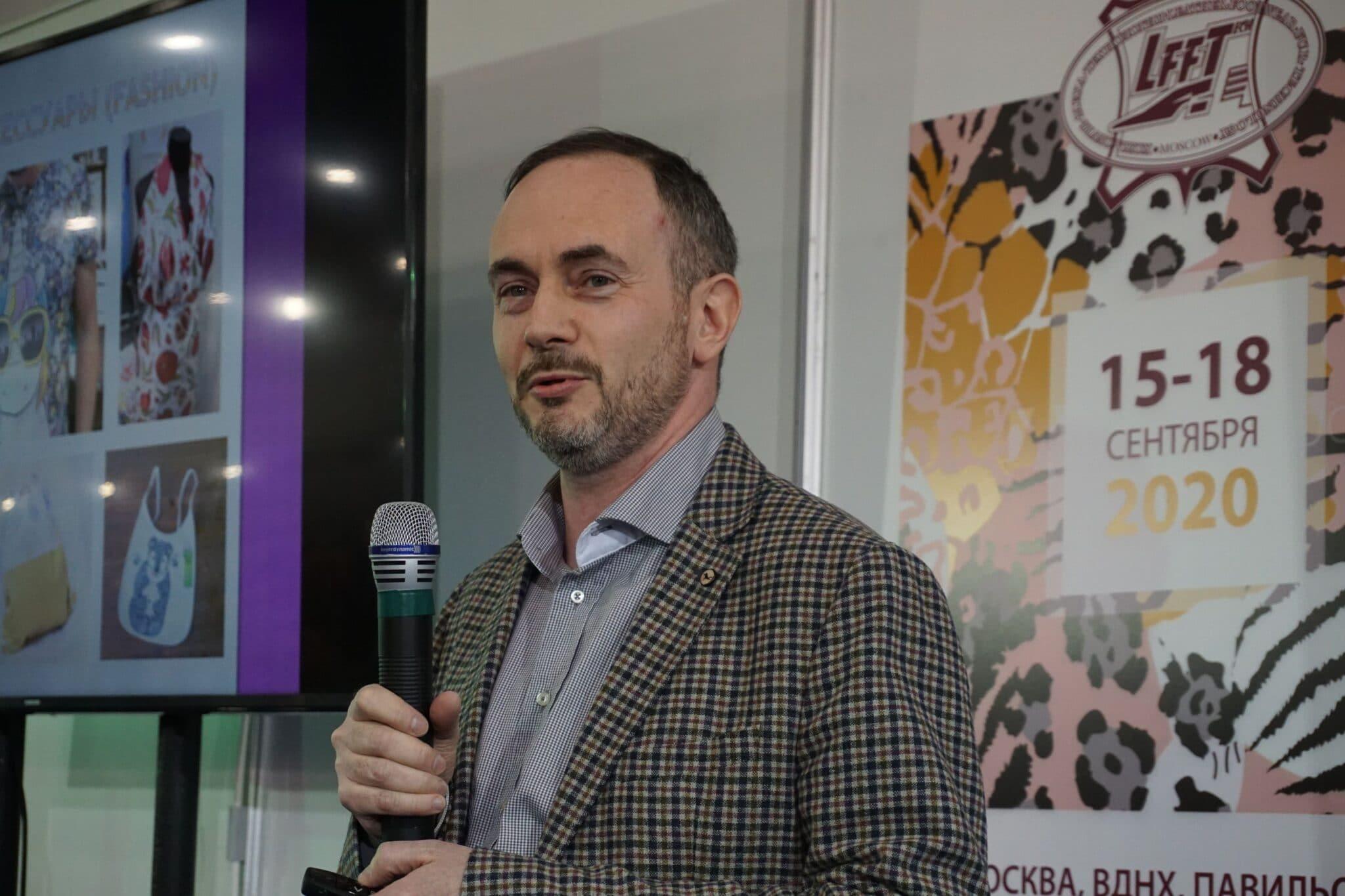 Отчет о Конференциях журнала «Цифровой текстиль»на выставке «Текстильлегпром»