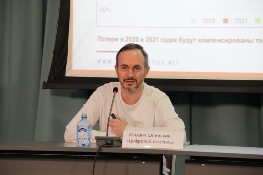 Выступление на деловой программе выставки Sport Casual Moscow